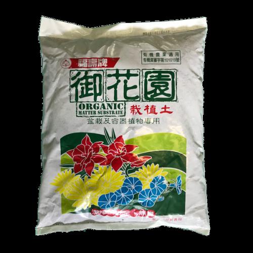 台灣褔壽牌休閒園藝培養土(5升)